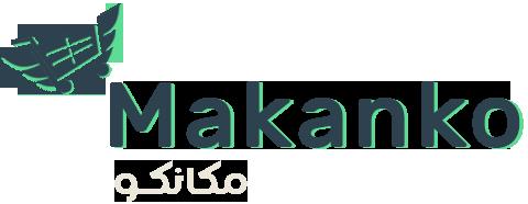 مكانكو - Makanko